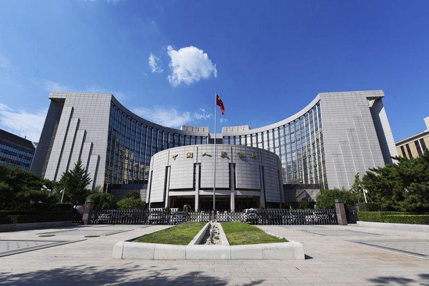 2018-8-24-人民银行-1.jpg