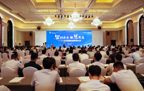 智创未来 融慧贯通――2018远东智慧能源营销座谈会召开