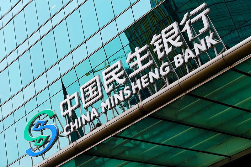 2018年1月6日上海陆家嘴1-194-民生银行.jpg